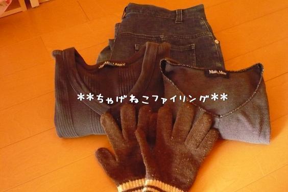 Hatugazou