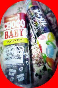 Chocored