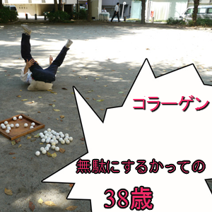 Neta_026_cocolog_oekaki_2010_02_01_